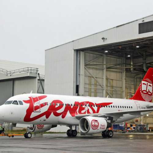 Ernest Airlines открывает рейсы из Киева в Милан и Неаполь