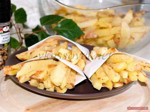 Картофель фри без масла в духовке