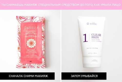 10 ошибок снятия макияжа, которые портят твою кожу