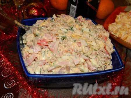 Интересные рецепты салатов 7