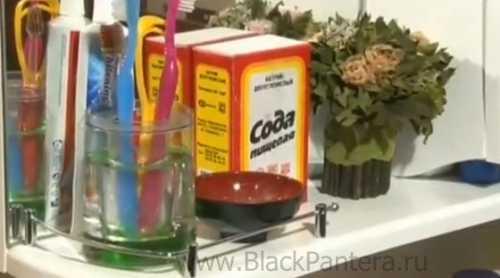 Все ингредиенты измельчить и смешать, поместить в емкость, залить мл кипятка и на минут выдержать на водяной бане