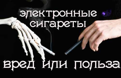 Наркотическая зависимость от табачного дыма